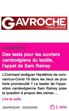 Societe des tests pour les ouvriers cambodgiens du textile l appel de sam rainsy