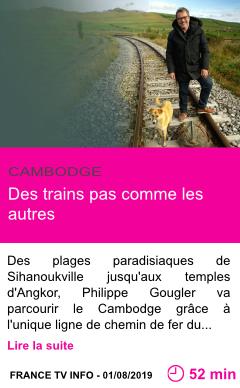 Societe des trains pas comme les autres page001