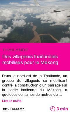 Societe des villageois thailandais mobilises pour le mekong page001