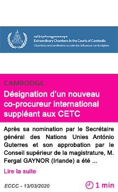 Societe designation d un nouveau co procureur international suppleant aux cetc
