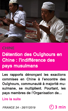 Societe detention des ouighours en chine l indifference des pays musulmans