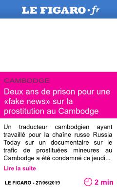 Societe deux ans de prison pour une fake news sur la prostitution au cambodge page001