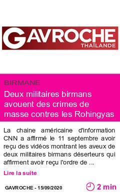 Societe deux militaires birmans avouent des crimes de masse contres les rohingyas page001