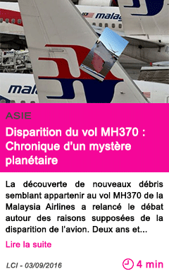 Societe disparition du vol mh370 chronique d un mystere planetaire