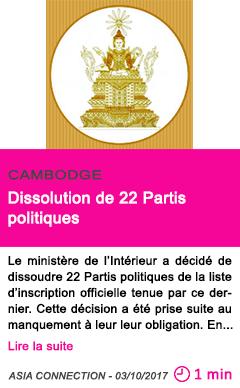 Societe dissolution de 22 partis politiques