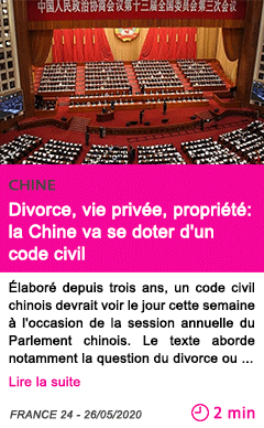 Societe divorce vie privee propriete la chine va se doter d un code civil
