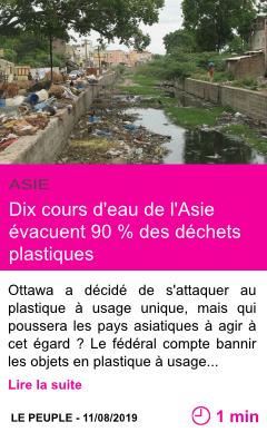 Societe dix cours d eau de l asie evacuent 90 des dechets plastiques page001