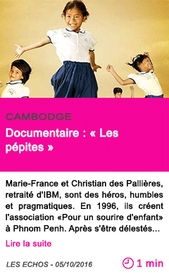 Societe documentaire les pepites