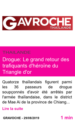 Societe drogue le grand retour des trafiquants d heroine du triangle d or page001