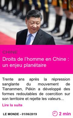 Societe droits de l homme en chine un enjeu planetaire page001