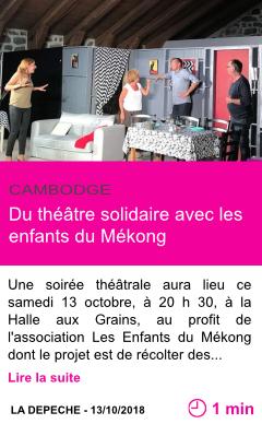 Societe du theatre solidaire avec les enfants du mekong page001