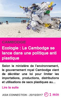 Societe ecologie le cambodge se lance dans une politique anti plastique