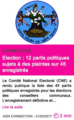 Societe election 12 partis politiques sujets a des plaintes sur 45 enregistres