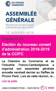 Societe election du nouveau conseil d administration 2018 2019 de la ccifc