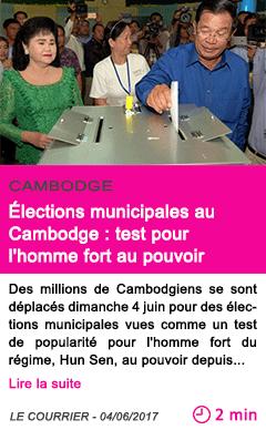 Societe elections municipales au cambodge test pour l homme fort au pouvoir