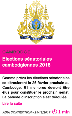 Societe elections senatoriales cambodgiennes 2018