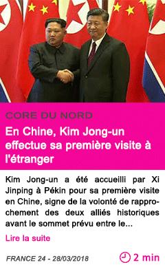 Societe en chine kim jong un effectue sa premiere visite a l etranger