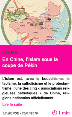 Societe en chine l islam sous la coupe de pekin