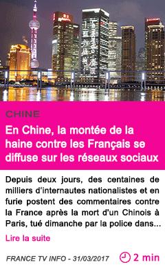 Societe en chine la montee de la haine contre les francais se diffuse sur les reseaux sociaux