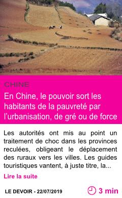 Societe en chine le pouvoir sort les habitants de la pauvrete par l urbanisation de gre ou de force page001