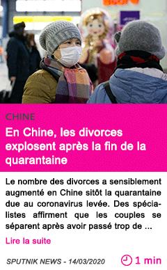 Societe en chine les divorces explosent apres la fin de la quarantaine