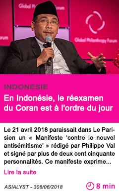 Societe en indonesie le reexamen du coran est a l ordre du jour