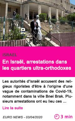 Societe en israel arrestations dans les quartiers ultra orthodoxes