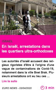 Societe en israel arrestations dans les quartiers ultra orthodoxes