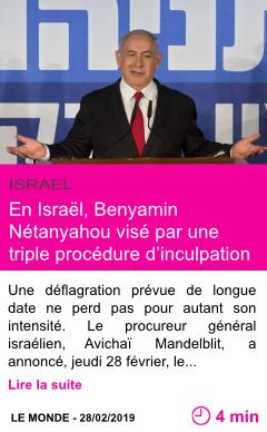 Societe en israel benyamin netanyahou vise par une triple procedure d inculpation page001