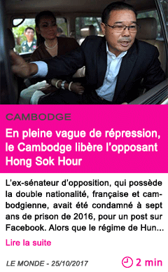Societe en pleine vague de repression le cambodge libere l opposant hong sok hour