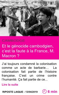 Societe et le genocide cambodgien c est la faute a la france m macron ciete page001