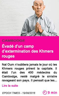 Societe evade d un camp d extermination des khmers rouges