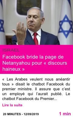 Societe facebook bride la page de netanyahou pour discours haineux page001