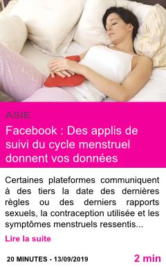 Societe facebook des applis de suivi du cycle menstruel donnent vos donnees personnelles au reseau social page001