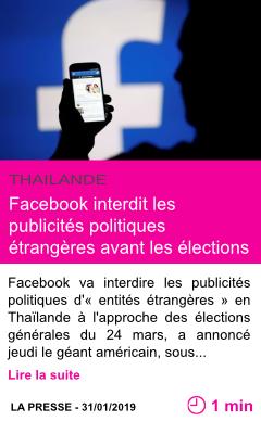 Societe facebook interdit les publicites politiques etrangeres avant les elections page001