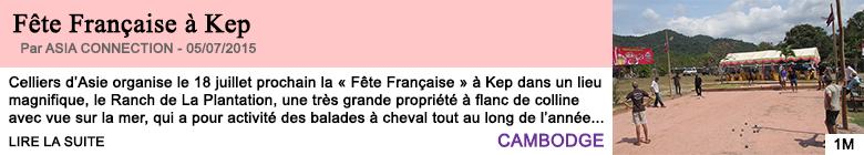 Societe fete francaise a kep