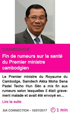 Societe fin de rumeurs sur la sante du premier ministre cambodgien
