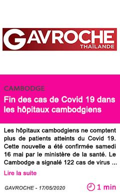 Societe fin des cas de covid 19 dans les hopitaux cambodgiens
