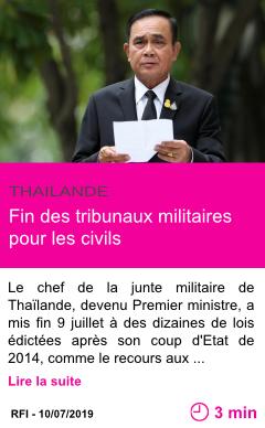 Societe fin des tribunaux militaires pour les civils page001