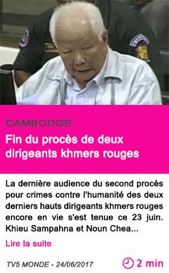 Societe fin du proces de deux dirigeants khmers rouges