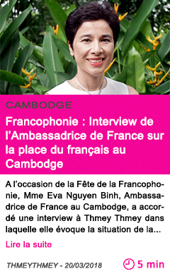 Societe francophonie interview de l ambassadrice de france sur la place du francais au cambodge
