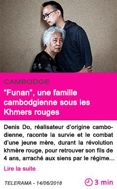 Societe funan une famille cambodgienne sous les khmers rouges