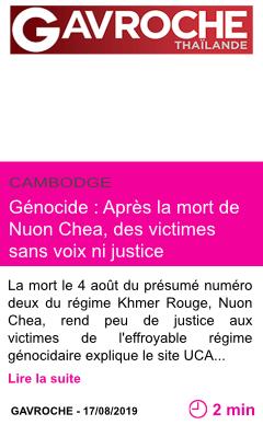 Societe genocide apres la mort de nuon chea des victimes sans voix ni justice page001