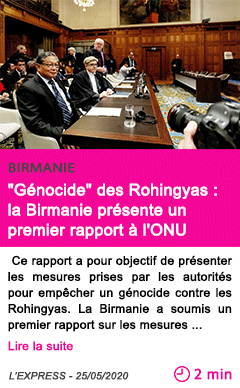 Societe genocide des rohingyas la birmanie presente un premier rapport a l onu