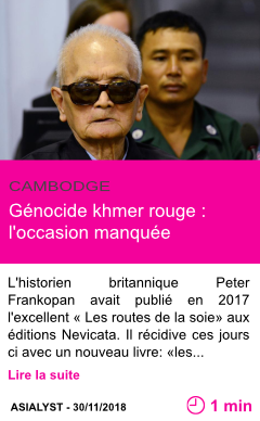 Societe genocide khmer rouge l occasion manquee page001