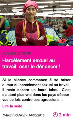 Societe harcelement sexuel au travail oser le denoncer