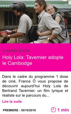Societe holy lola tavernier adopte le cambodge page001