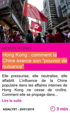 Societe hong kong comment la chine exerce son pouvoir de nuisance page001