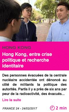 Societe hong kong entre crise politique et recherche identitaire