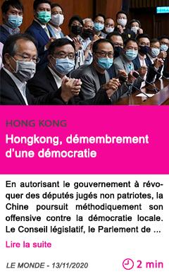 Societe hongkong de membrement d une de mocratie